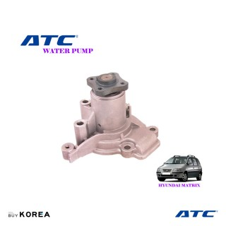 25100-23530 Hyundai Matrix 1 8 ATC Water Pump > WATER PUMP | BUY KOREA